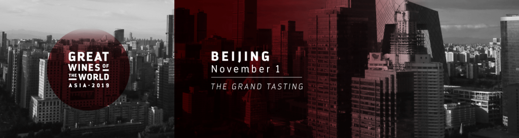 Great Wines of the World 2019 Asia Tour - JamesSuckling com