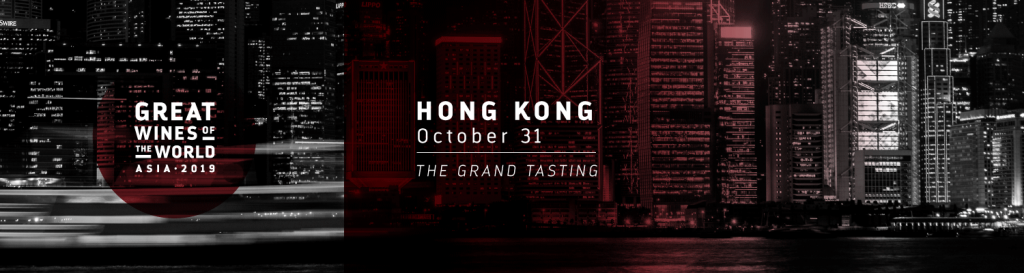 Great Wines Of The World 2019 Asia Tour Jamessuckling Com