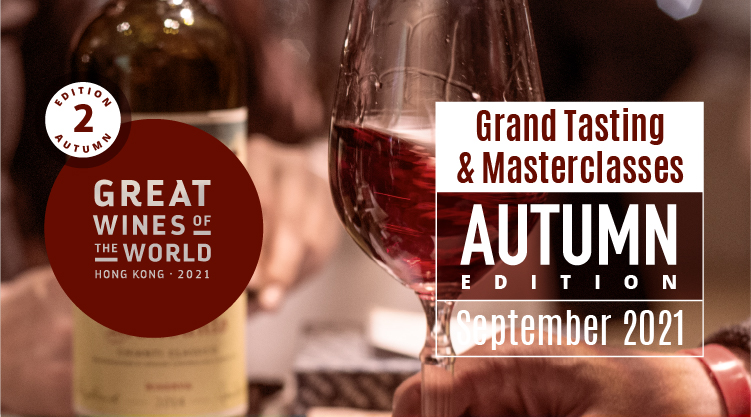 GREAT WINES OF THE WORLD 2021 AUTUMN EDITION – SEPT 2-29, 2021