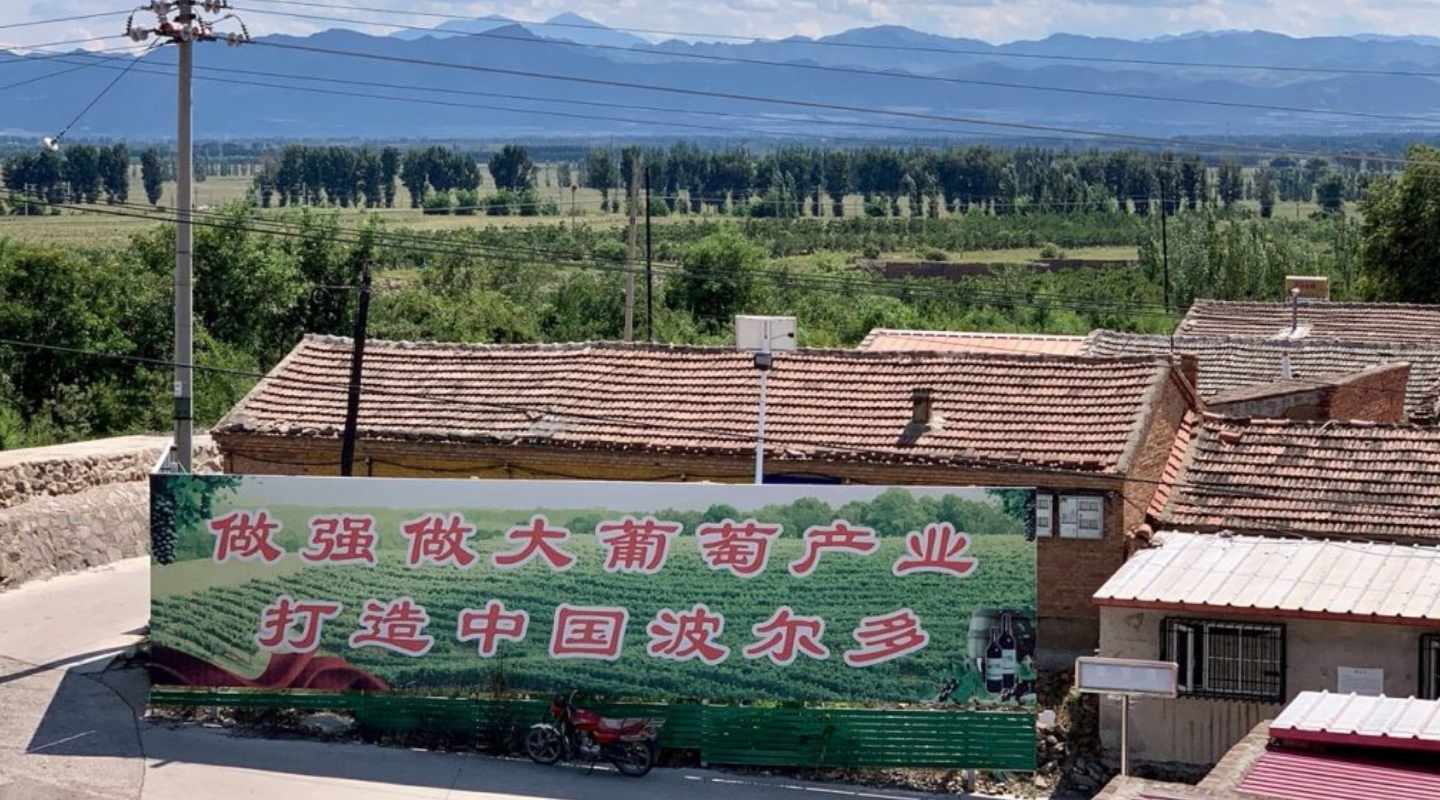 Poised and Elegant Chinese Wines? Huailai Could Hold Key to Unlocking Greatness